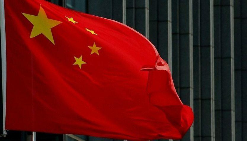 02. 12. || W 2018 roku zaostrzył się spór gospodarczy pomiędzy USA a Chinami. Dopiero podczas szczytu w Buenos Aires przywódcy obu mocarstw uzgodnili zawieszenie wprowadzeniea nowych ceł na 90 dni. Biały Dom grozi jednak przywróceniem opłat.